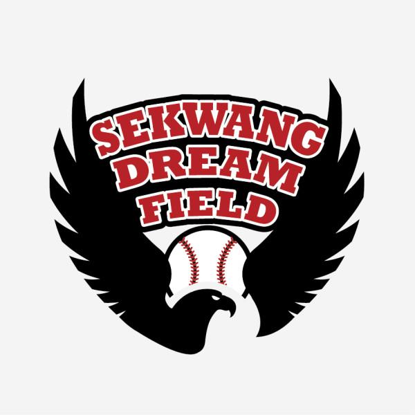 세광고등학교 야구부 엠블럼