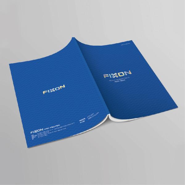 FIXON 회사소개서