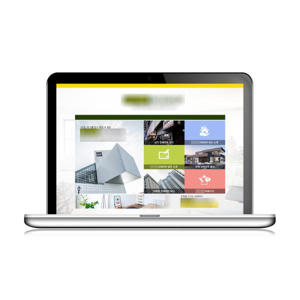 홈페이지형 블로그 디자인 : 업체블로그