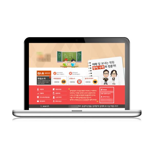 맞춤형 블로그 디자인 : 업체 블로그