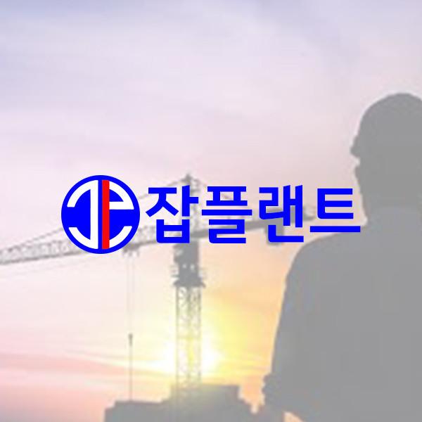 잡플랜트 모바일웹